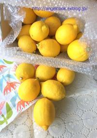 レモンアップルジャム - 天使と一緒に幸せごはん
