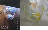 春のうつわ ::: 白神典大吹きガラス展 - minca's sweet little things