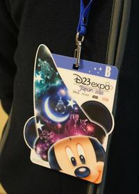 D23ExpoJapanに行ってきました(2月10日) - 見てから読む?映画の原作