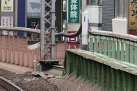 京浜東北線(品川駅方面)1kmポスト - Fire and forget