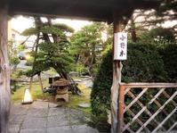 鳥料理 小野木/旭川市 - 貧乏なりに食べ歩く 第二幕