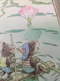 忘れな草 - 昔の乙女の水彩画ぶろぐ