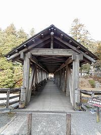 神幸橋(みゆきばし) - ShopMasterのひとりごと