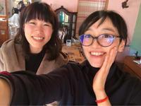 つくづく - maname blog