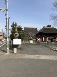 成田 小御門神社 - pottering