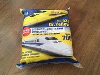 電車好きのお子様に♪ドクターイエロー&700系新幹線のかまぼこ♪ - 子どもと暮らしと鉄道と