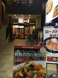 奈良のイルミネーション。 - お料理大好きコピーライター。