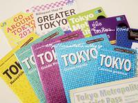 """""""日本でもらってきたもの♪2018"""" ~ はじめての日本旅行@イタリア人 ~ - 「ROMA」在旅写ライターKasumiの最新!イタリア&ローマあれこれ♪"""