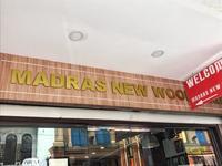 ボリューム満点なVIPターリーとマサラドーサ@Madras New Woodlands - 日日是好日 in Hong Kong