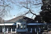 旧ブラフ68番館とテニス発祥記念館 - 素顔のままで