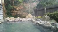 冬の温泉旅 ~ 竹田の温泉 清川のレトリバー ~ - Jar Ja,Songeja,Songejaga!