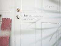 Rama organic cafe & shop 〜静岡県静岡市〜 - Photographie de la couleur