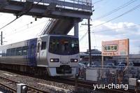 2018.1.29 瀬戸大橋線の特急列車 - 下手糞PHOTO BLOG