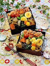 鮭ほぐしでおばんざい弁当と山食♪ - ☆Happy time☆