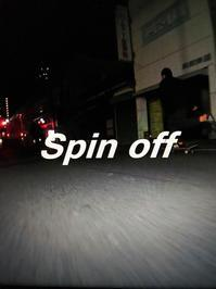 "AK FILM ""SPIN OFF"" & BUCSKATE REMIX ""jam films"" 上映会 at Growth - Growth skateboard elements"