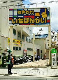 ストリートビューに - 松露園 blog