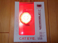 CATEYE WEARABLE X - 琵琶湖 FREERIDE WEB from LAKE BIWA JAPAN