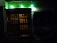 green glass@中井 - 練馬のお気楽もん噺