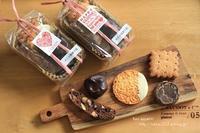 バレンタインな焼き菓子たち - Bon appetit!