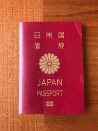 パスポートの更新 - some day