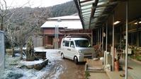 土佐山田平山風の窯車中泊60日目 - 空の旅人