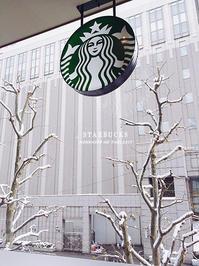 スターバックス札幌紀伊國屋書店   北海道・札幌 - Favorite place