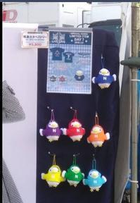 水樹奈々 LIVE GATE 2018 Day7 - 声優ライブ日記