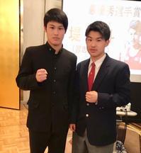 平成29年度ボクシング連盟優秀選手 - 本多ボクシングジムのSEXYジャーマネ日記