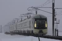 「TRAIN SUITE 四季島」冬の2泊3日コースが青森/弘前へ - 飛行機&鉄道写真館