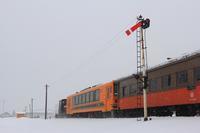 津軽鉄道ストーブ列車 - 飛行機&鉄道写真館