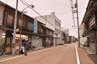 愛媛県大洲市「常盤町街並み」 - 風じゃ~