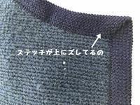 メートラインちっぱい!解くの巻き~ - 新生・gogoワテは行く!
