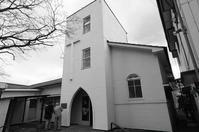 消え行く古い建物を撮っておく・・・太田聖書バプテスト教会 - 『私のデジタル写真眼』