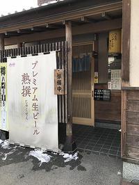 浜昭さんの特上寿司 - Epicure11