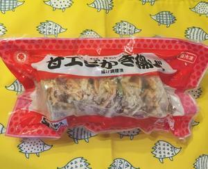 業務スーパー 冷凍 甘エビかき揚げ 5個 中国産 - 業務スーパーの商品をレポートするブログ
