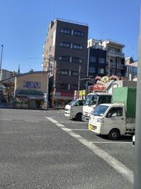 すがも園の「開運塩大福」 - 料理研究家ブログ行長万里  日本全国 美味しい話
