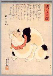 """追記:国芳の""""鼠よけの猫""""と""""猫飼好五十三疋""""の絵図 - nazunaニッキ"""