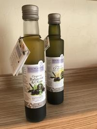 バルサミコがお好きな方へおすすめの一品!! - Fragrant Olive Diary