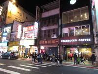 統一星巴克 士林門市(台湾のSTARBUCKS COFFEE) - 池袋うまうま日記。