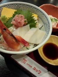 竹橋 えぞ料理 ユックの海鮮丼定食 - 東京ライフ
