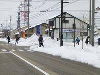 除雪協力デー - 金沢市戸板公民館ブログ