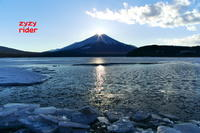 ついでにダイヤモンド富士を撮る - ジージーライダーの自然彩彩