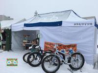 『 雪っていいね・ていね 』 終了 - みやたサイクル自転車屋日記