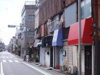 足立区の街散歩 294 - 一場の写真 / 足立区リフォーム館・頑張る会社ブログ