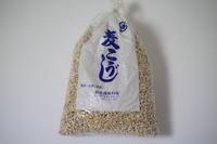 発酵食品*醤油麦麹 - 小皿ひとさら