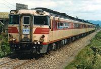 第430話昭和から平成≒国鉄からJR「平成」をひもとくその3 - おでんのだし