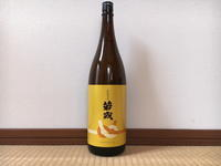 (三重)若戎 特別純米酒 / Wakaebisu Tokubetsu-Jummai - Macと日本酒とGISのブログ