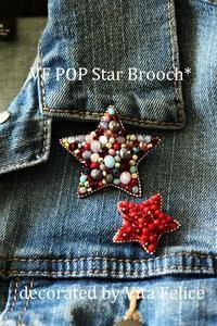 大人POPをテーマに★ VF POP STAR BROOCH - 神戸インテリアコーディネーターのグルーデコ®教室☆Vita Felice☆(JGA認定校)