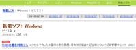 「TH69の亜米利株」Ver.3.7aがベクターで公開されました! - TH69の亜米利株
