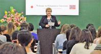 ノルウェー首相、日本の女子学生たちにエール - FEM-NEWS